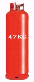 Wright GAS 47 kg Propane Gas Cylinder Image